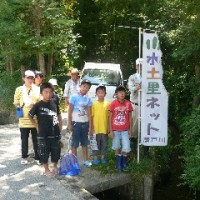 樋渡地域の子供たちが参加して、田んぼやその周辺の水路を歩き生き物調査を実施しました。