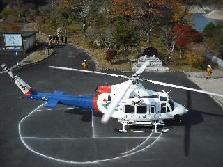 消防防災ヘリコプター送水訓練