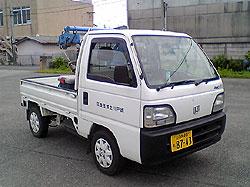 陸上用作業車両 ULD-HA01 アクティー