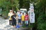 水路の生き物調査(浪江町樋渡)