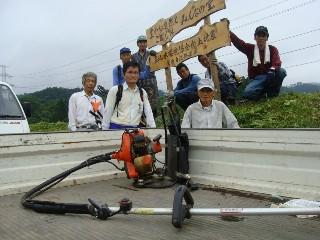 土地改良施設草刈清掃作業の実施